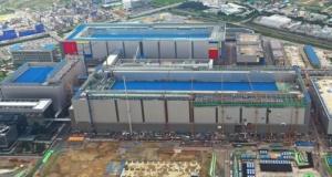 Samsung May Build $10B Foundry in Austin, Texas