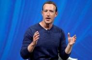 Las ambiciones de Facebook con su criptomoneda Libra